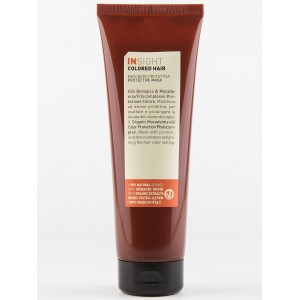Маска защитная для окрашенных волос Protective Mask 250 мл