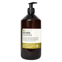 Шампунь разглаживающий для непослушных волос Hydrating Shampoo 900 мл