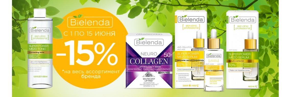 Акция -15% на BIELENDA 01-15.06